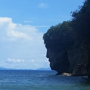 Catanduanes Day Tour